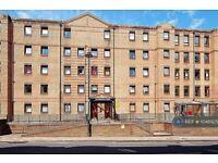 2 bedroom flat in Dalhousie Court, Glasgow, G4 (2 bed) (#1048925)