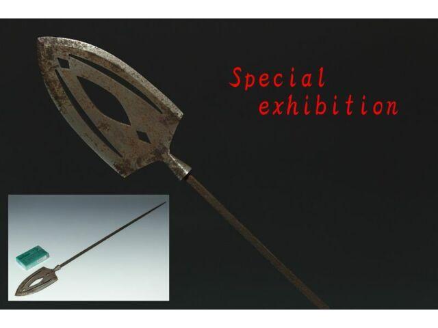 Japan Antique big arrowhead iron yumi Bow yoroi katana archery samurai busho Edo