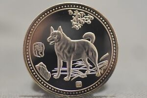 40mm China Zodiac dog Alloy Silver Plated Commemorative coins