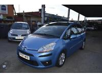 Citroen C4 Picasso 1.6HDi ( 110hp ) EGS VTR+ AUTOMATIC Diesel