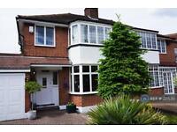 4 bedroom house in Mottingham Gardens, London, SE9 (4 bed)