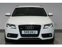 Used Audi A Cars For Sale Gumtree - Audi a4 coupe