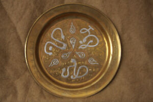 Hand Crafted Tunisian Brass Wall Plate