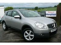 Nissan Qashqai 1.6 2WD Tekna Panoramic Roof Leather 2007 petrol