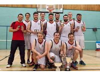 Basketball players wanted in Edinburgh