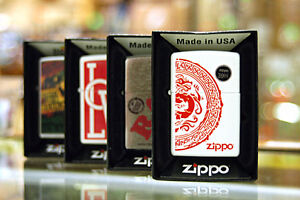 Looking for Christmas Gift---ZIPPO; TORCH LIGHTER; KNIFE ...
