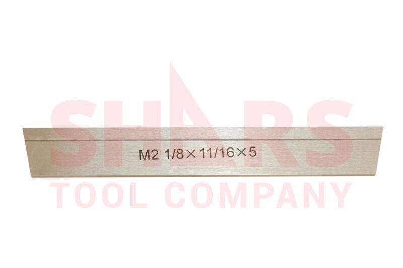 "SHARS P3 ""P"" Type HSS Cut-off Blade 5"" L X 1/8"" W X 11/16"" H NEW !}"
