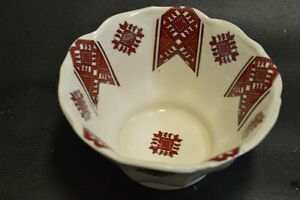 REDUCED - MUST SELL Ukraine Dish Set with Accessories Strathcona County Edmonton Area image 8