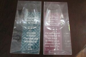 2 really large wine glasses great for a gag gift BRAND NEW