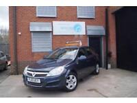 ONLY 37577 MILES WOW VAUXHALL ASTRA ACTIVE 1.4
