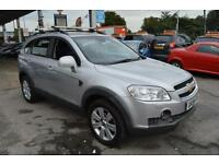 Chevrolet Captiva 2.0VCDi ( 148bhp ) LTX AUTOMATIC LEATHER INT 7 SEATS MPV