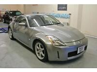 Japanese Import Nissan 350Z Fairlady Outstanding Condition Collector's Quality