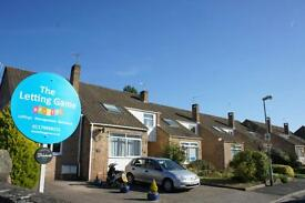 1 bedroom in Waterdale Close, Henleaze, Bristol, BS9 4QN