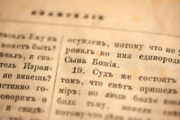 Looking for Russian Language Lessons!
