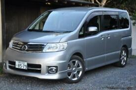 Nissan Serena the small Nissan Elgrand