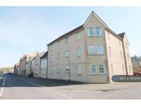 2 bedroom flat in Boness Linlithgow, Boness, West Lothian, EH51 (2 bed)
