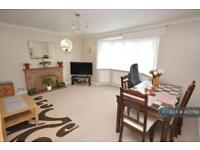 2 bedroom flat in North Parade, Chessington, KT9 (2 bed)