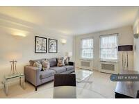 2 bedroom flat in Fulham Road, London, SW3 (2 bed)