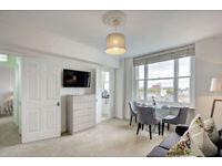 1 bedroom flat in Hill Street, London, W1J(Ref: 1839)