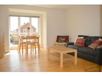 2 BED FLAT IN FOREST HALL AVAILABLE FROM 25/04/17 - £575pm FURNISHED