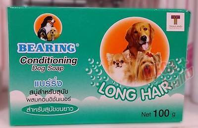 BEARING Conditioning Dog Soap for LONG HAIR BREEDS DOG Supplies Health Care 100g