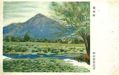 Japanese Postcard Artist Rendering of Mountain Scene, Japan 31