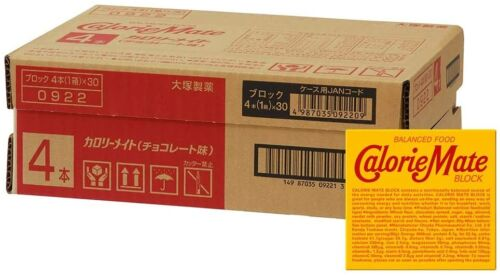 Calorie Mate Chocolate Taste 4pics x 30 packs [120pics] Japan with Tracking