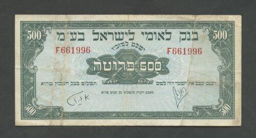 ISRAEL  500 pruta  1952  P19  flattened F-VF  World Paper Money