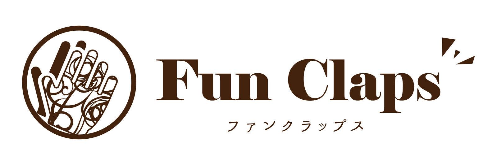 funclaps