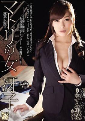 Kaho Kasumi 100Min Japanese DVD Gravure Japan Japanese idol video