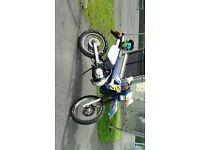 Yamaha DT125R 1997