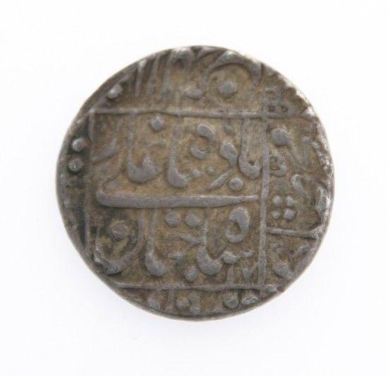 1628-1658 Mughal Silver Rupee aXF India Shah Jahan (1037-1067 AH) Type 235