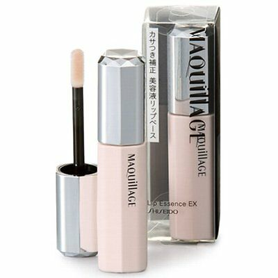 Shiseido MAQuillage Lip Essence EX