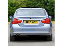 DFZ 727 – Price Includes DVLA Fees – Others Available - Cherished Personal Registration Number Plate