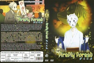 Fireflies The Movie (Hotarubi No Mori E (Movie) ~ The Light Of A Firefly Forest ~ DVD ~ English Sub)