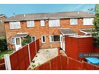 1 bedroom flat in Hedgerow Court, Hull, HU6 (1 bed)