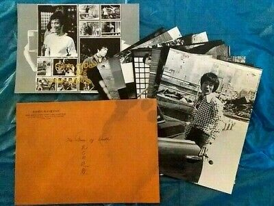Bruce Lee: Game of Death publicity photos with presentation envelope