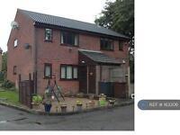 1 bedroom flat in Glebe Park, Lincoln, LN2 (1 bed)