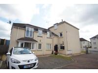 2 bedroom flat in Savoy Court, Savoy Road, Brislington, Bristol, BS4 3SX