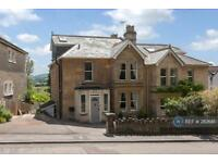4 bedroom house in Bannerdown Road, Bath, BA1 (4 bed)
