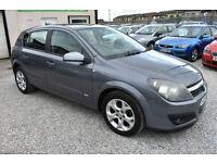 Vauxhall/Opel Astra 1.6i 16v 2007MY SXi