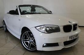 2012 12 BMW 1 SERIES 2.0 118D SPORT PLUS EDITION 2DR 141 BHP DIESEL
