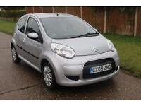 CITROEN C1 VTR 1.0i 2009 Petrol Manual in Silver