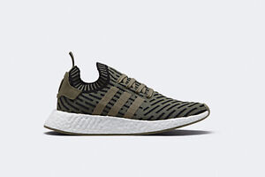 NMD R2 TRACE CARGO