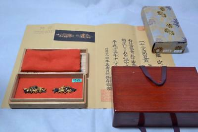 Menuki Japanese samurai sword katana koshirae twelve horary sign ko-Goto antique