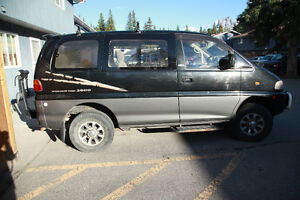 1995 Mitsubishi Other Delica Other