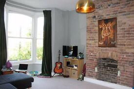 Spacious Double Rooms - Archway 2 Min Walk Away!