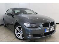 2009 58 BMW 3 SERIES 2.0 320D SE 2DR AUTOMATIC 175 BHP DIESEL