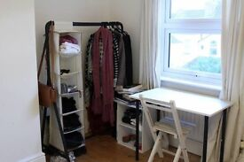 Small double room available in fantastic houseshare in Horfield