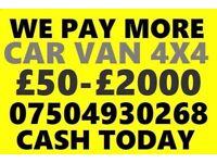 07504930268 🇬🇧 SELL MY CAR VAN MOTORCYCLE FOR CASH BUY YOUR SCRAP ESSEX KENT Q